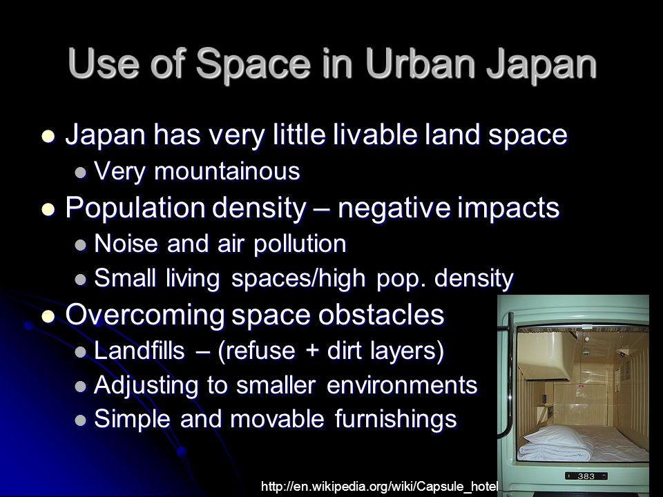 Use of Space in Urban Japan