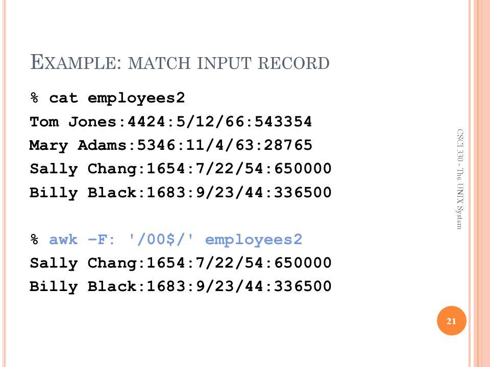 Example: match input record