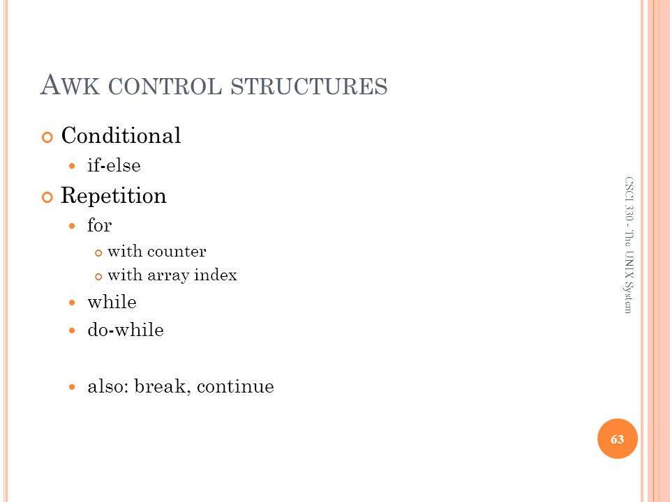 Awk control structures
