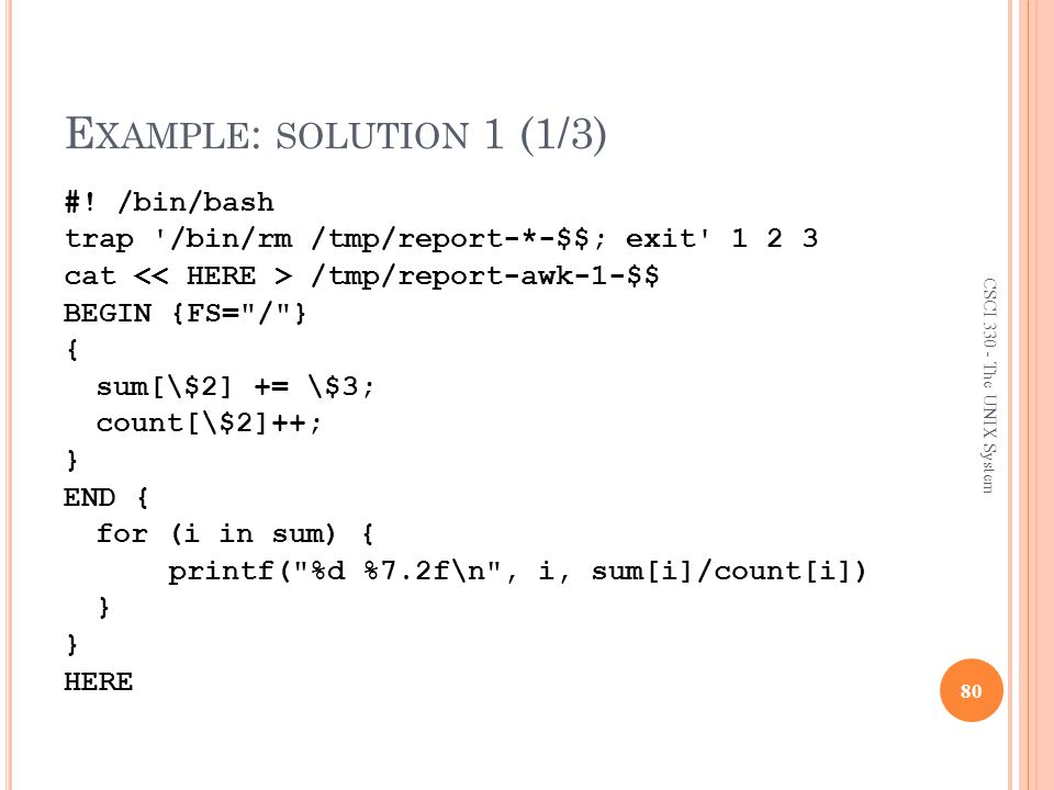 Example: solution 1 (1/3)
