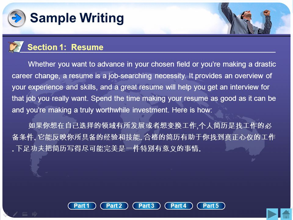 Sample Writing Section 1: Resume