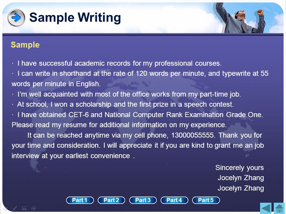 Sample WritingSample. · I have successful academic records for my professional courses.