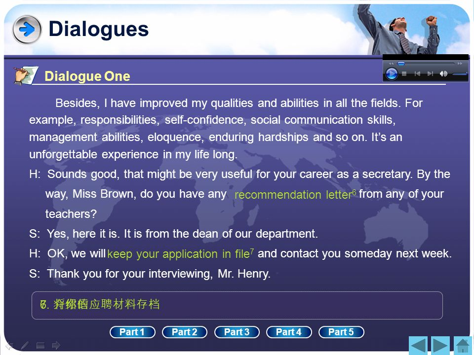 Dialogues Dialogue One