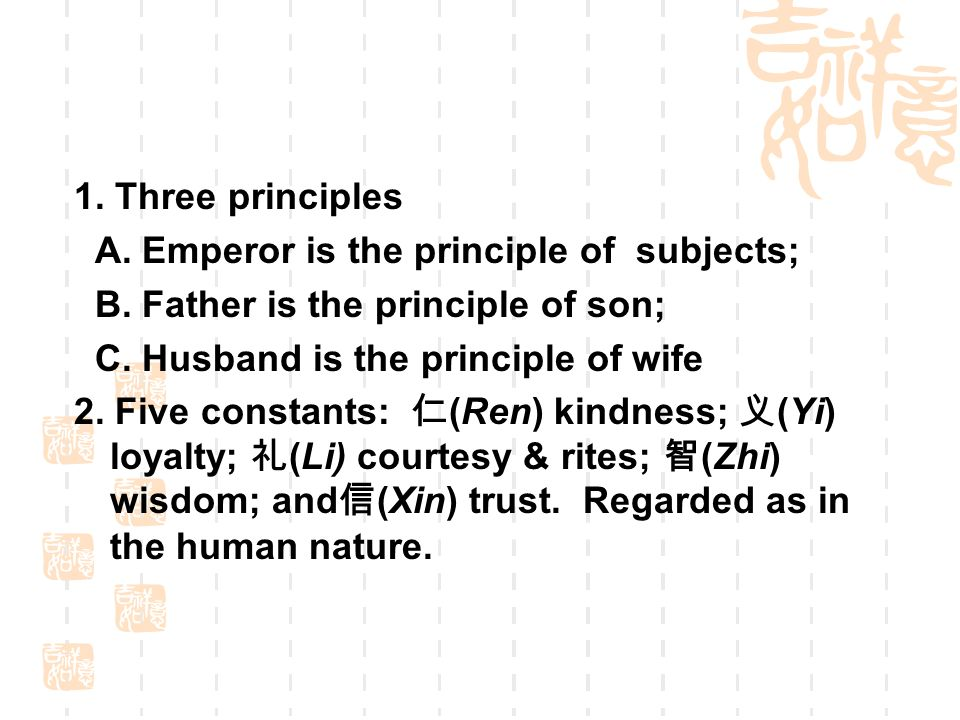 1. Three principles A. Emperor is the principle of subjects; B. Father is the principle of son; C. Husband is the principle of wife.