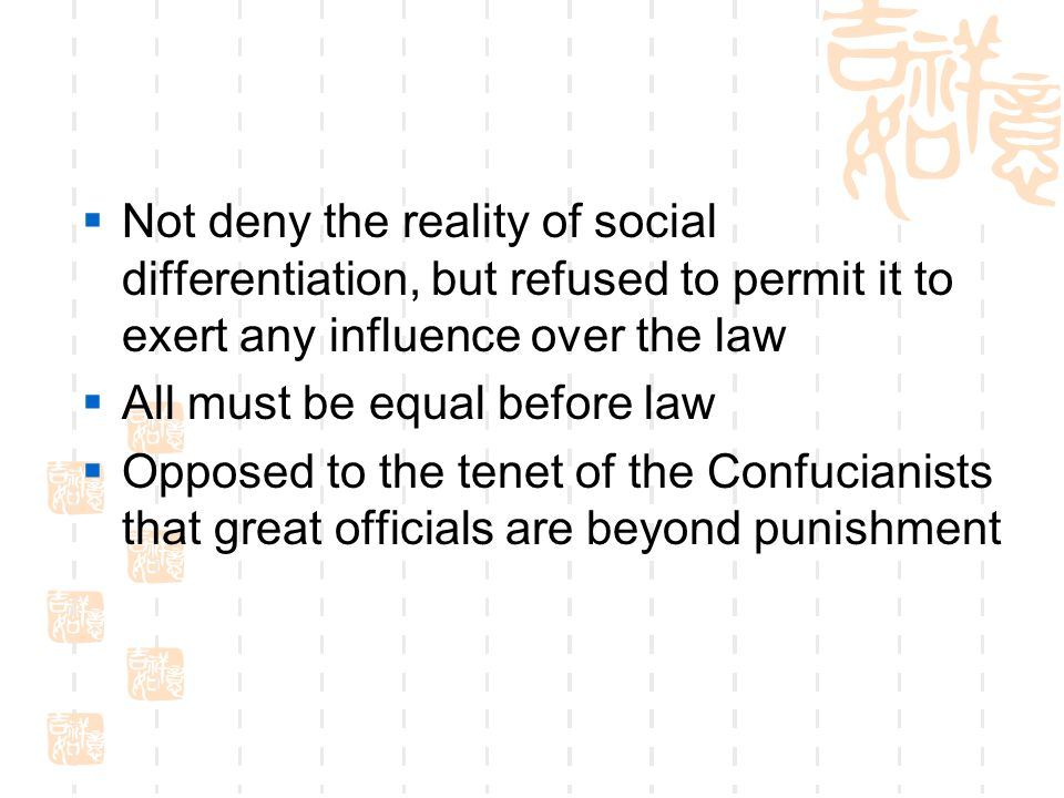 Not deny the reality of social differentiation, but refused to permit it to exert any influence over the law