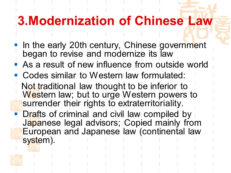 3.Modernization of Chinese Law
