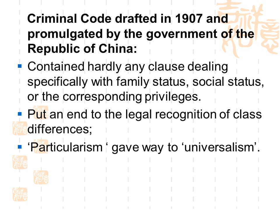 Criminal Code drafted in 1907 and promulgated by the government of the Republic of China: