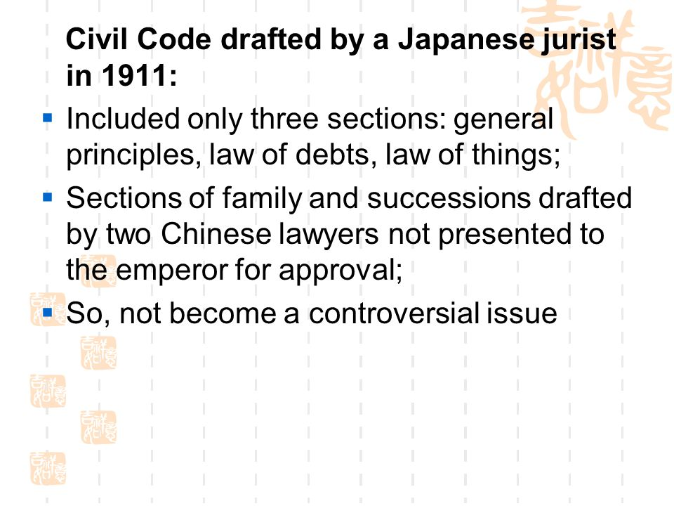 Civil Code drafted by a Japanese jurist in 1911: