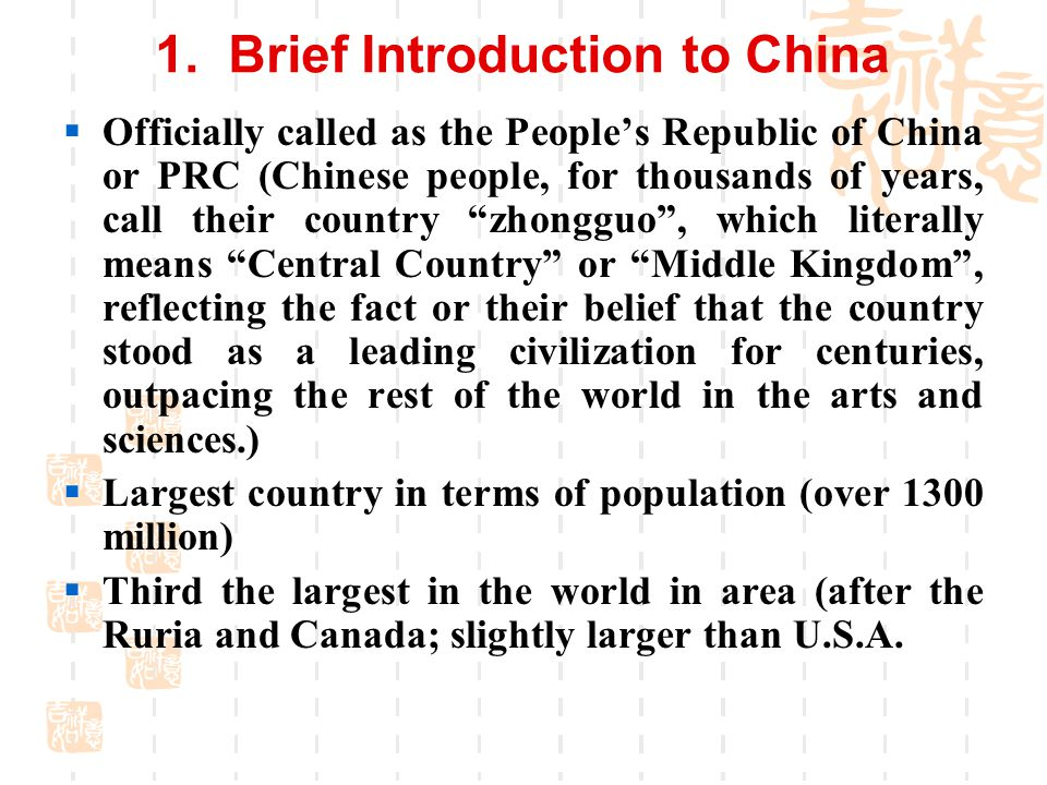 1. Brief Introduction to China