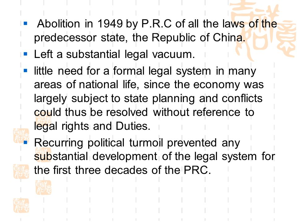 Abolition in 1949 by P.R.C of all the laws of the predecessor state, the Republic of China.