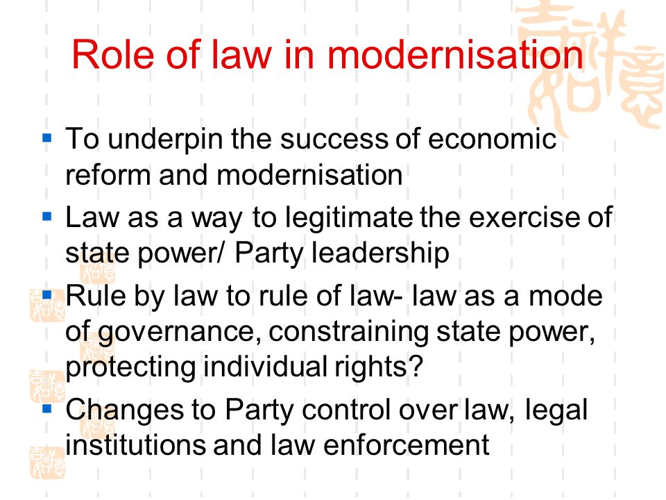 Role of law in modernisation
