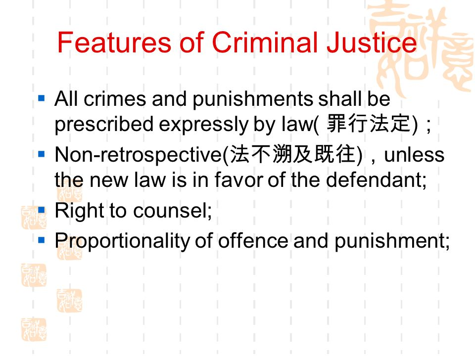 Features of Criminal Justice