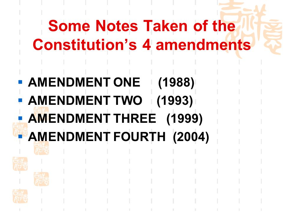 Some Notes Taken of the Constitution's 4 amendments