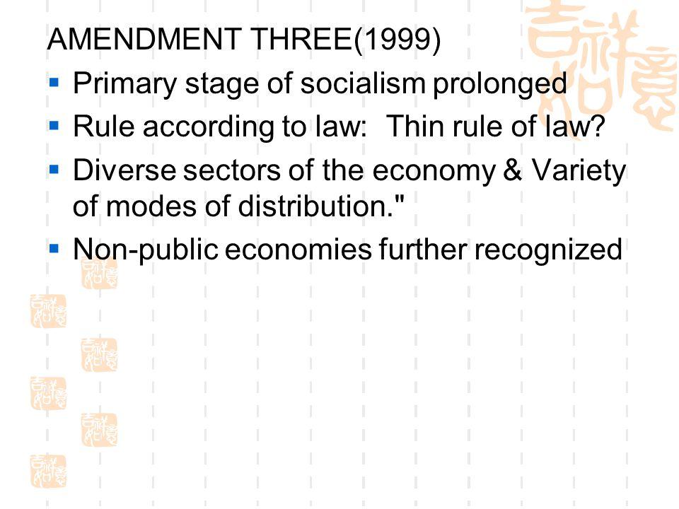 AMENDMENT THREE(1999) Primary stage of socialism prolonged. Rule according to law: Thin rule of law