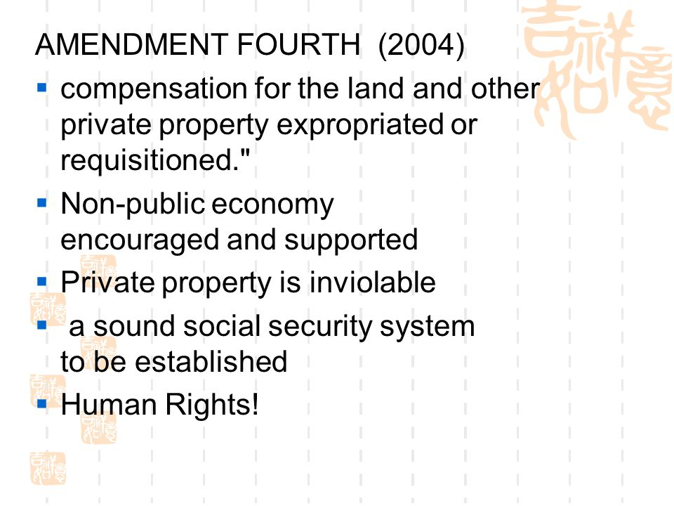 AMENDMENT FOURTH (2004) compensation for the land and other private property expropriated or requisitioned.