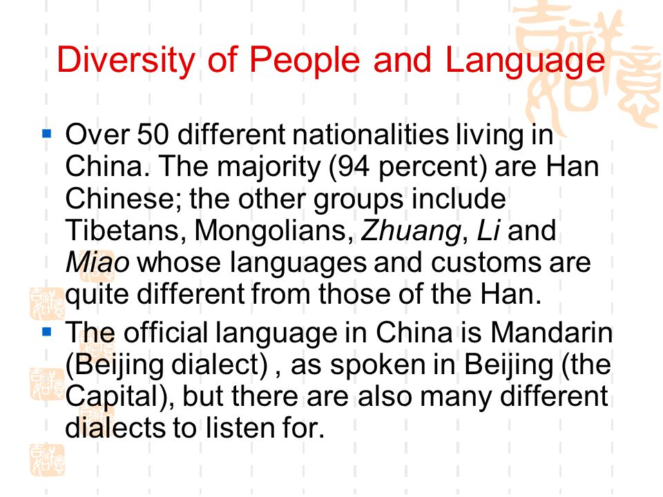 Diversity of People and Language
