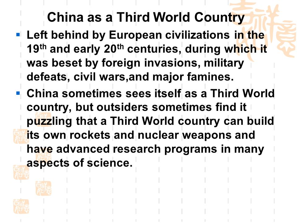 China as a Third World Country