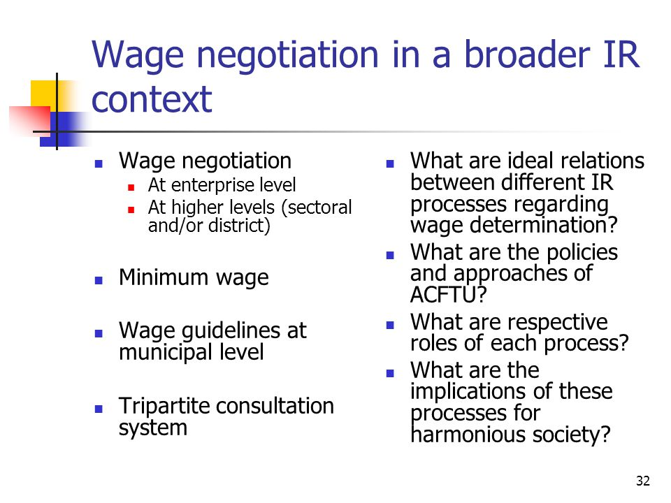 Wage negotiation in a broader IR context