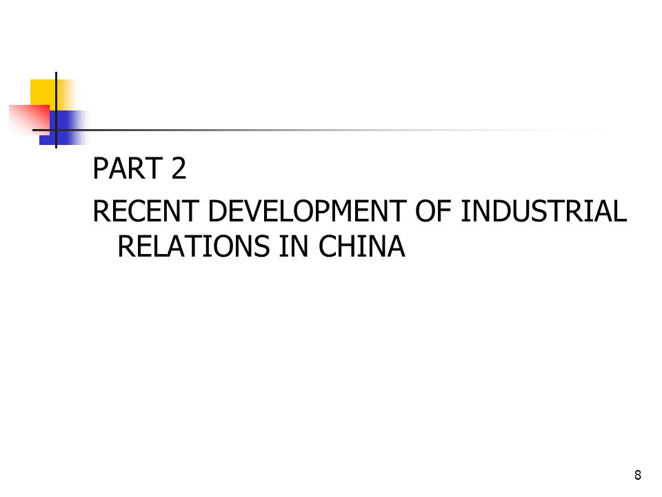 PART 2 RECENT DEVELOPMENT OF INDUSTRIAL RELATIONS IN CHINA