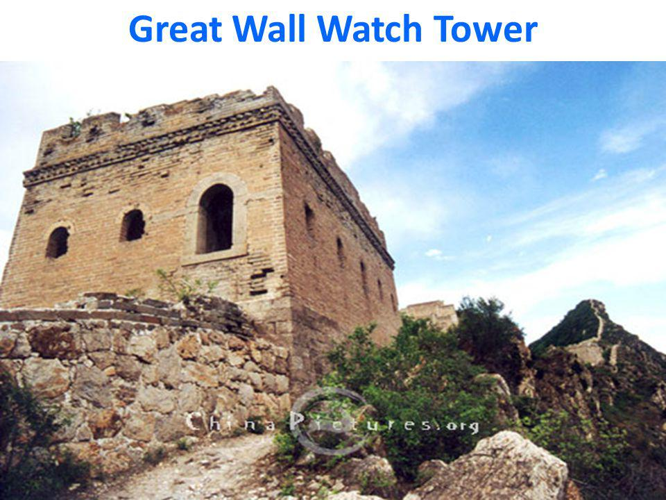 Great Wall Watch Tower