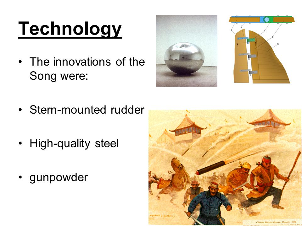 Technology The innovations of the Song were: Stern-mounted rudder