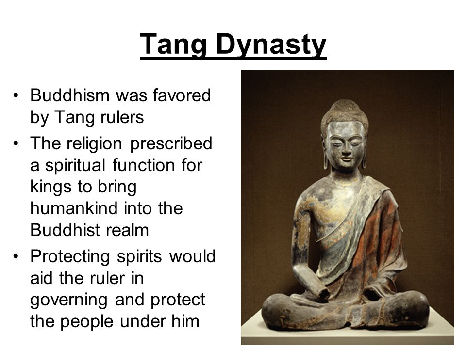 Tang Dynasty Buddhism was favored by Tang rulers
