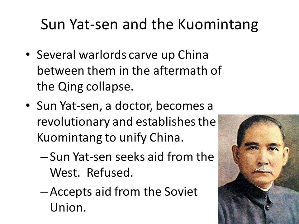 Sun Yat-sen and the Kuomintang