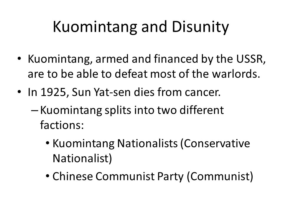 Kuomintang and Disunity