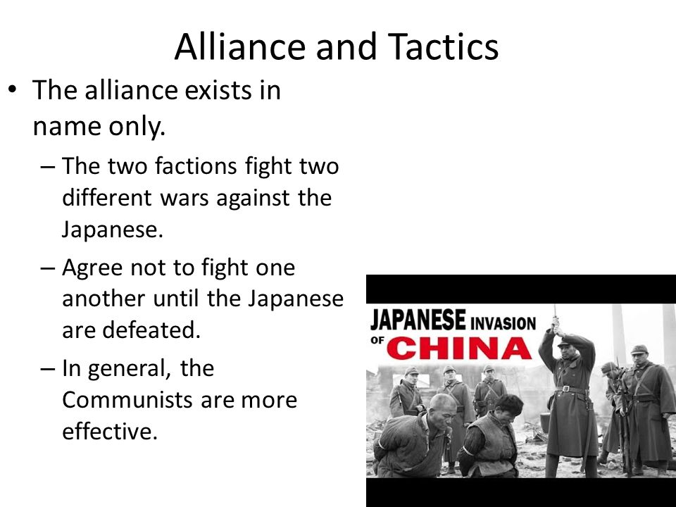 Alliance and Tactics The alliance exists in name only.
