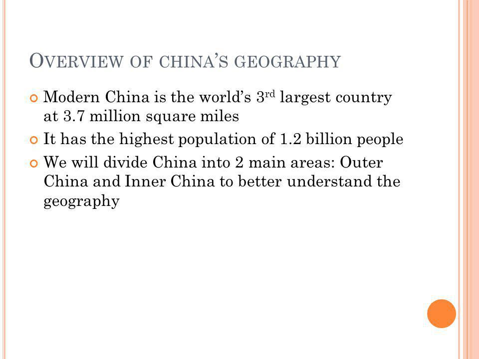 Overview of china's geography