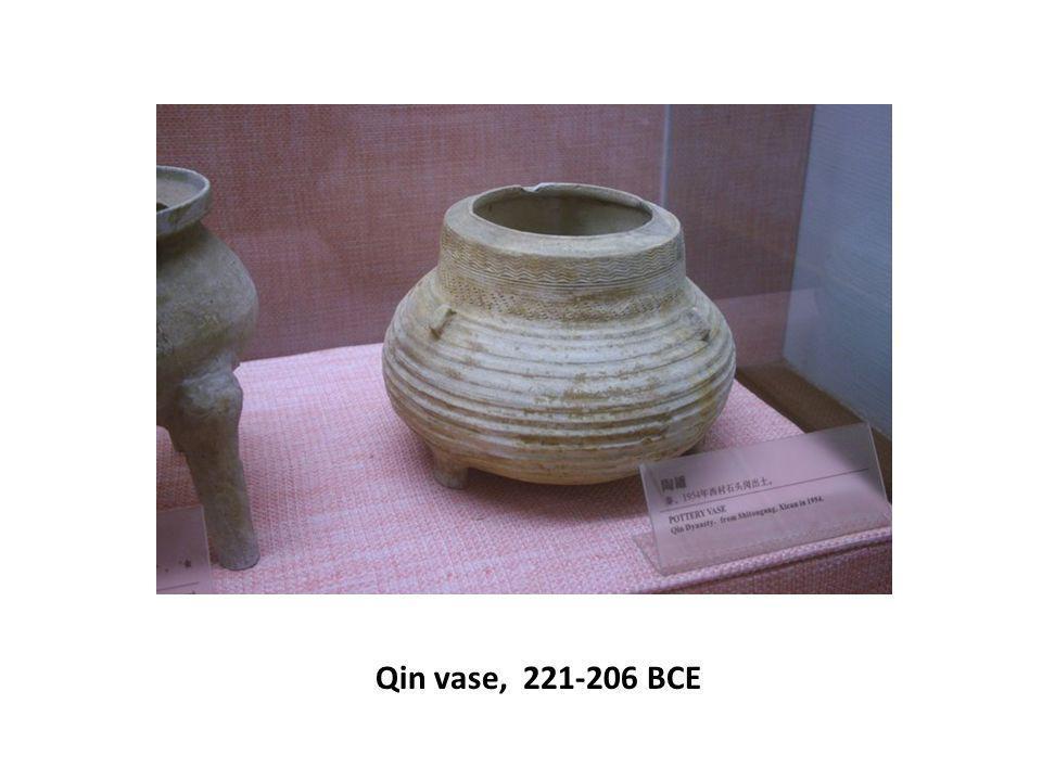 Qin vase, 221-206 BCE