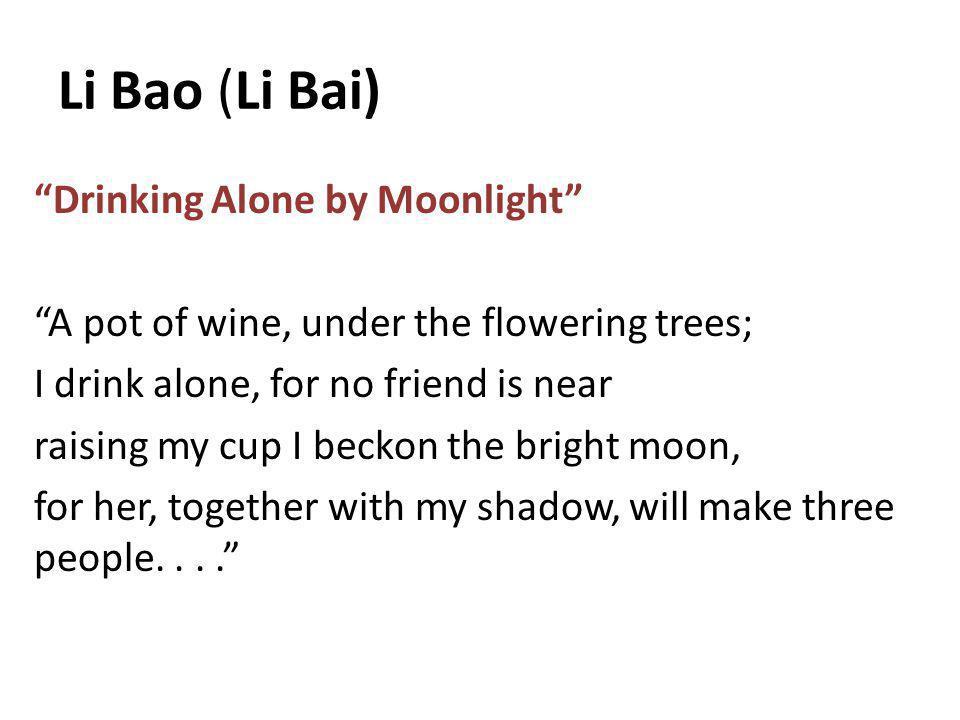Li Bao (Li Bai)