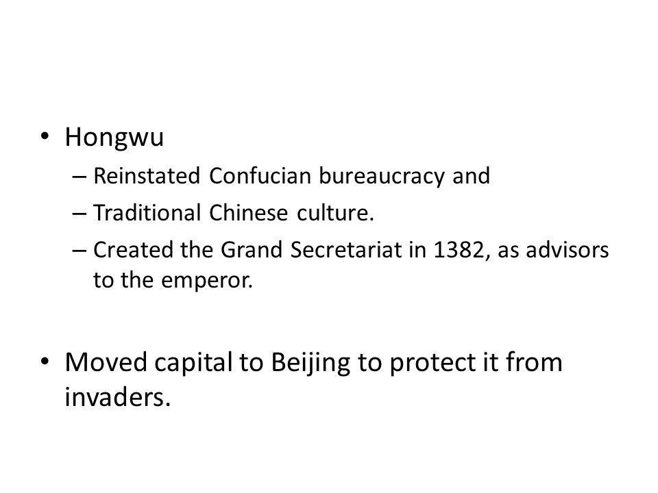 Moved capital to Beijing to protect it from invaders.