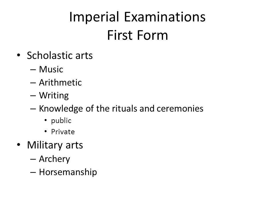 Imperial Examinations First Form