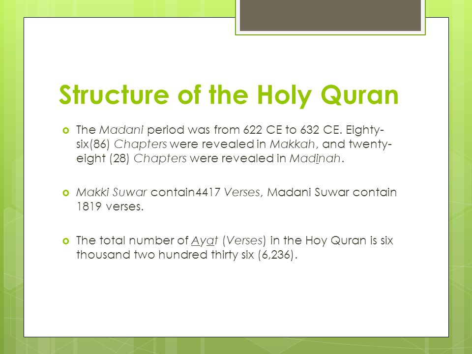 Structure of the Holy Quran