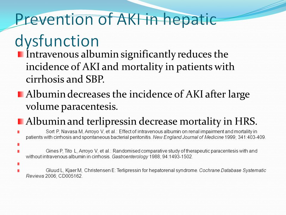 Prevention of AKI in hepatic dysfunction