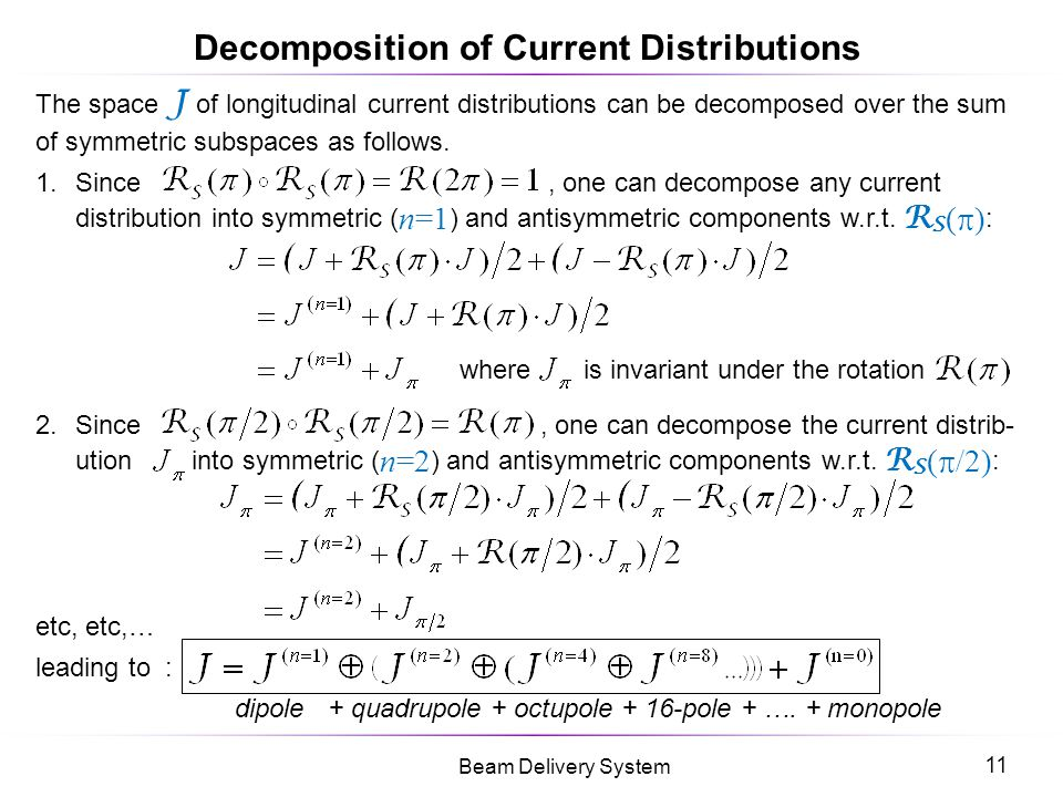 Decomposition of Current Distributions