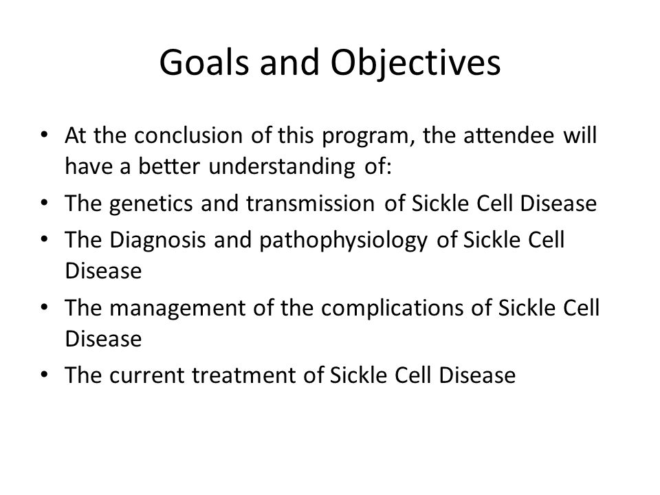 Goals and Objectives At the conclusion of this program, the attendee will have a better understanding of: