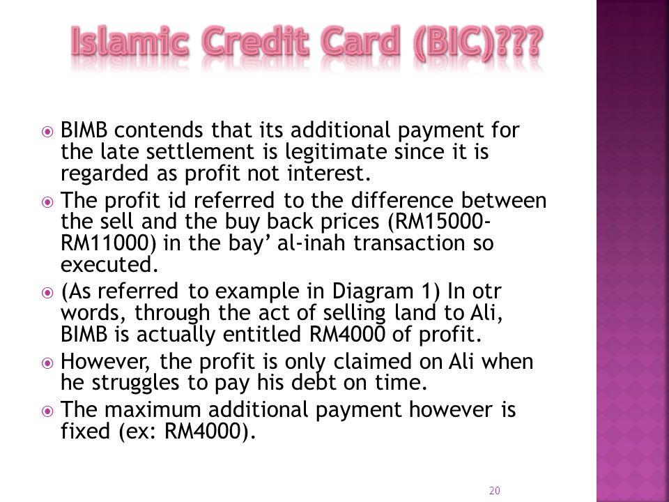 Islamic Credit Card (BIC)