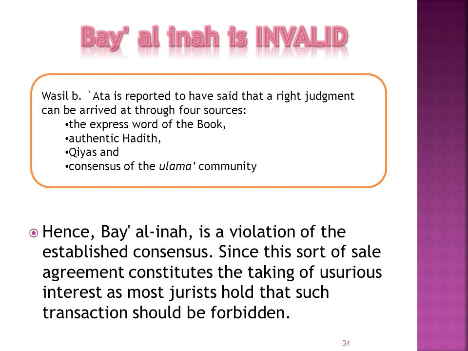 Bay al inah is INVALID Wasil b. `Ata is reported to have said that a right judgment can be arrived at through four sources: