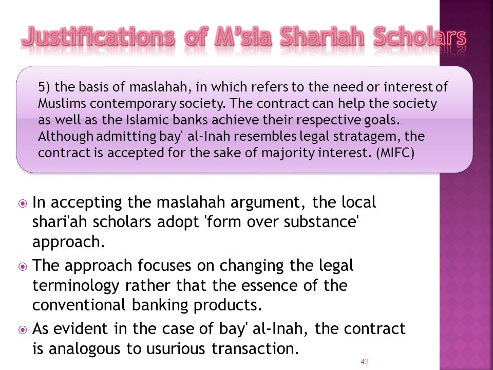 Justifications of M'sia Shariah Scholars