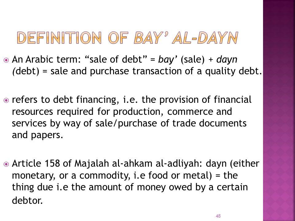 DEFINITION OF BAY' AL-DAYN