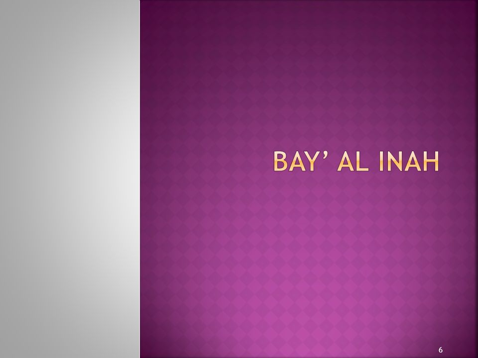 BAY' AL INAH