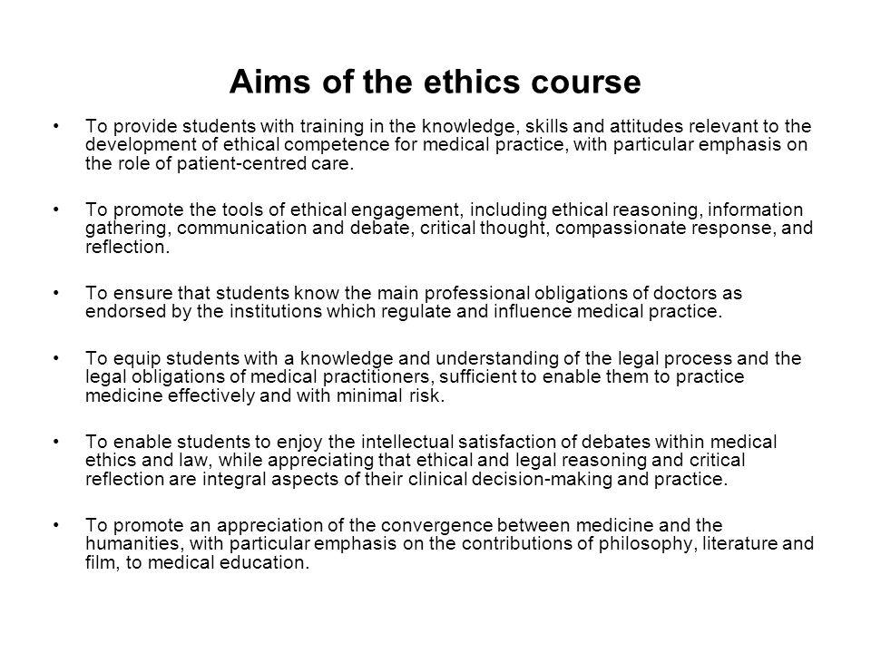 Aims of the ethics course