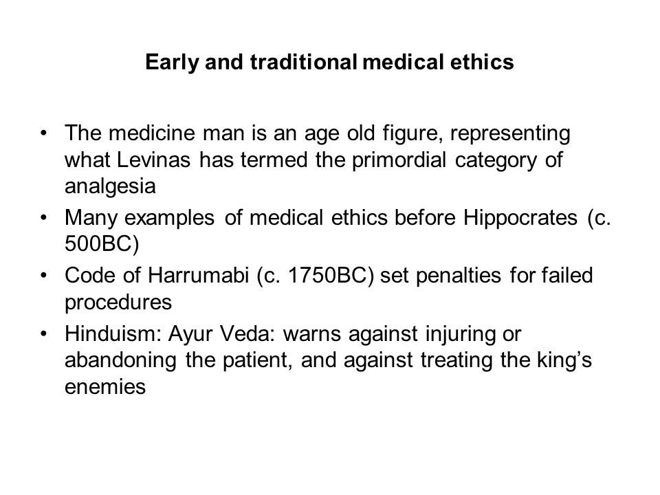 Early and traditional medical ethics