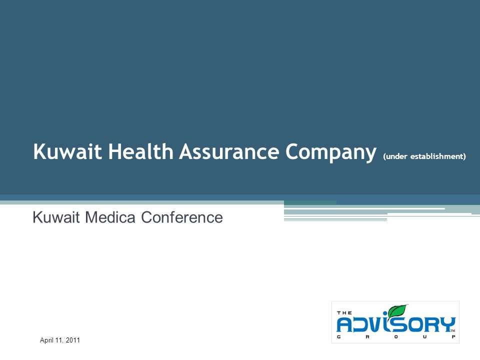 Kuwait Health Assurance Company (under establishment)