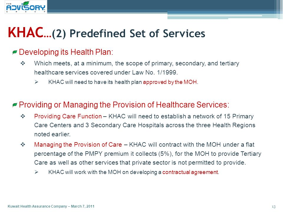 KHAC…(2) Predefined Set of Services