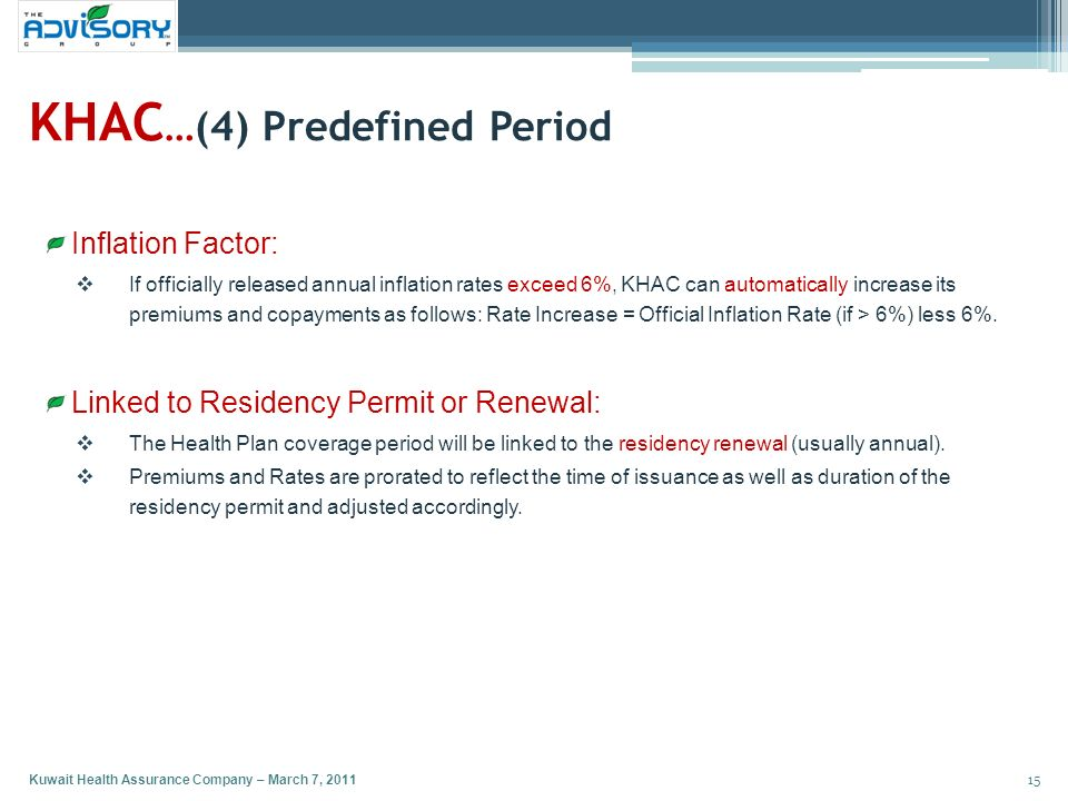 KHAC…(4) Predefined Period