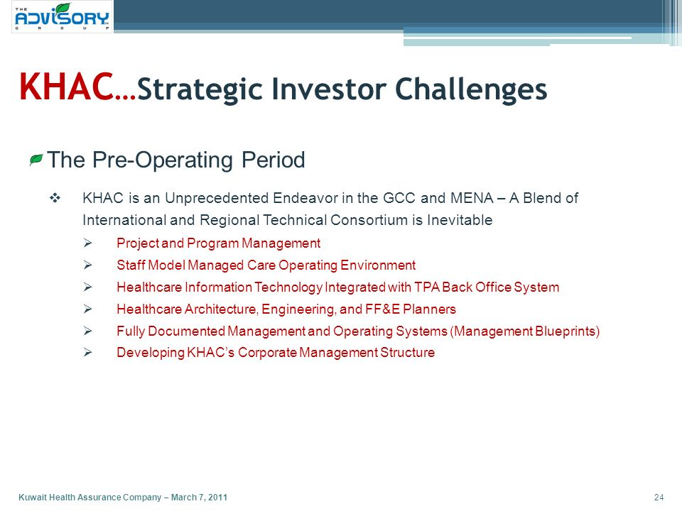 KHAC…Strategic Investor Challenges