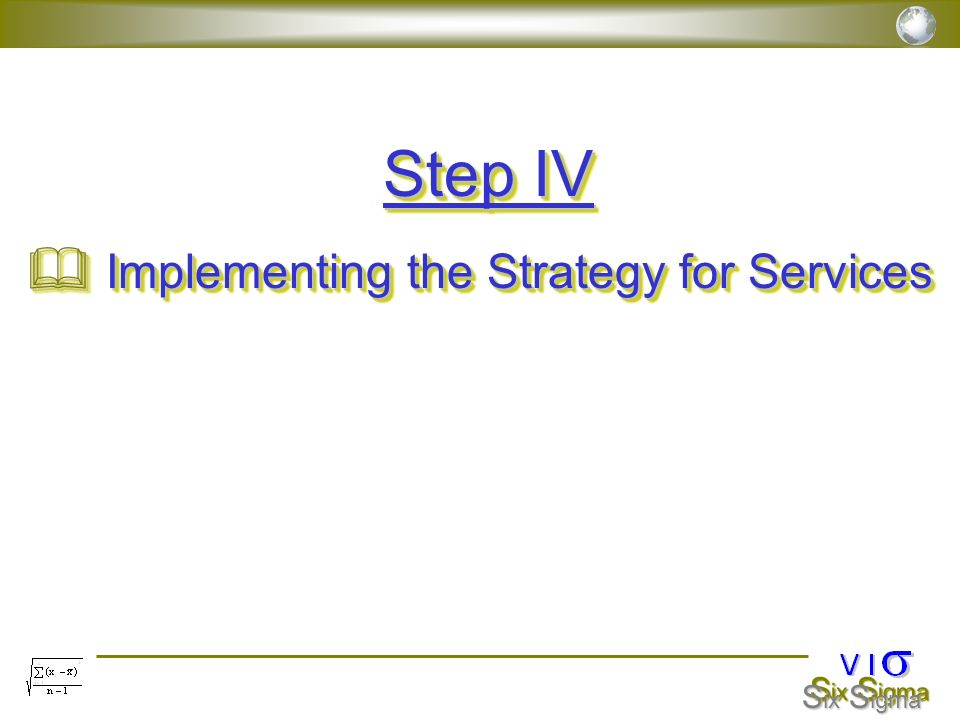 Step IV Implementing the Strategy for Services